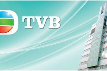 How to watch TVB Online from overseas