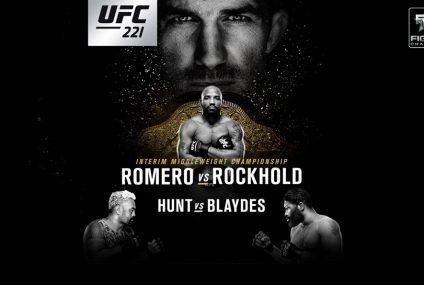 Come guardare l'UFC 221