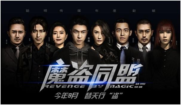TVB Hong Kong Drama Online