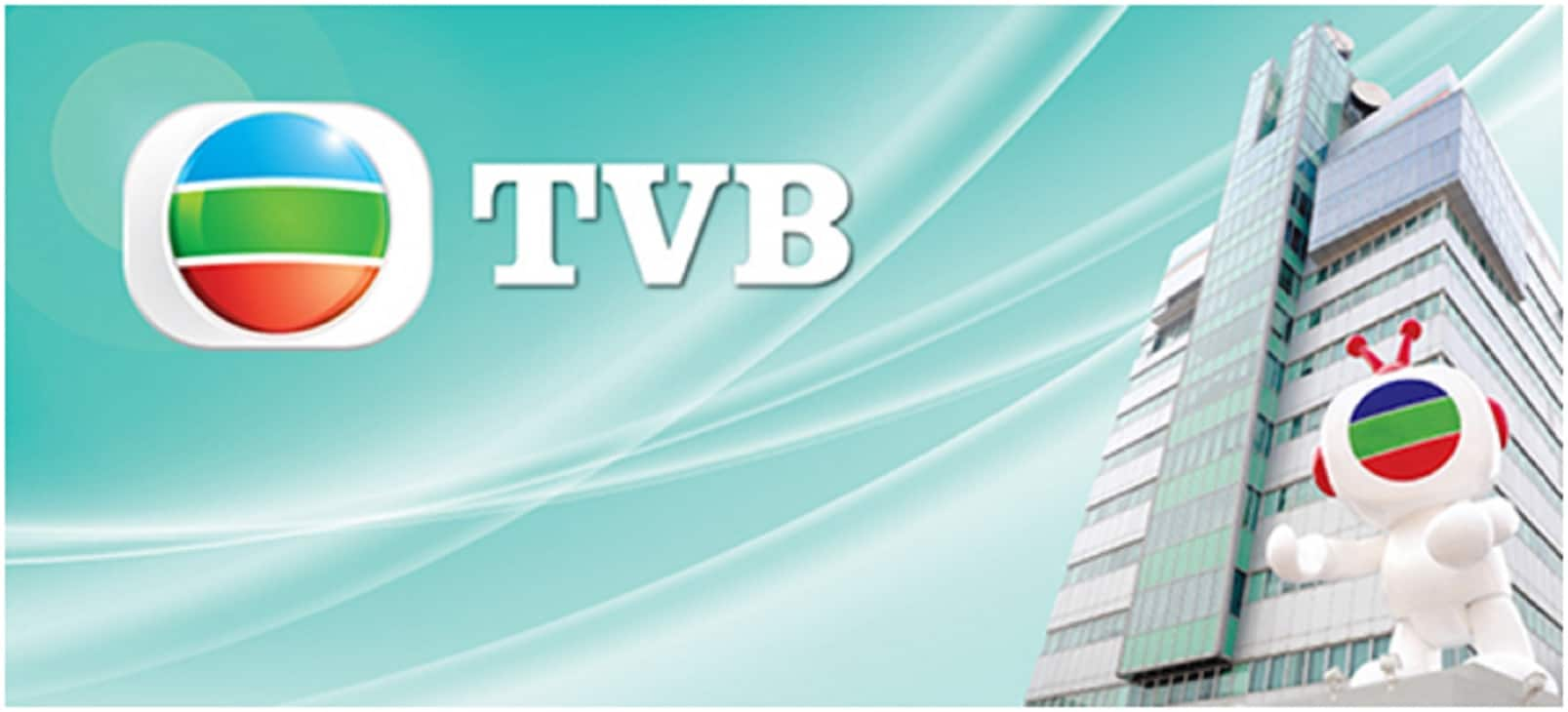 Learn how to watch TVB streaming online from Overseas