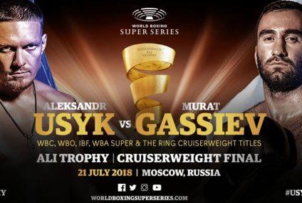 Come guardare l'incontro della Finale WBSS: Usyk contro Gassiev Online
