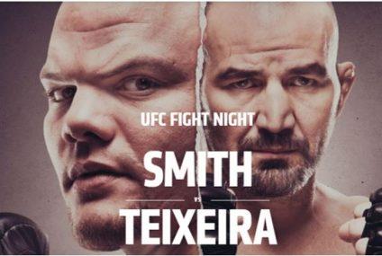 Cómo Ver la Pelea de la UFC entre SMITH VS TEIXEIRA en Kodi y Android